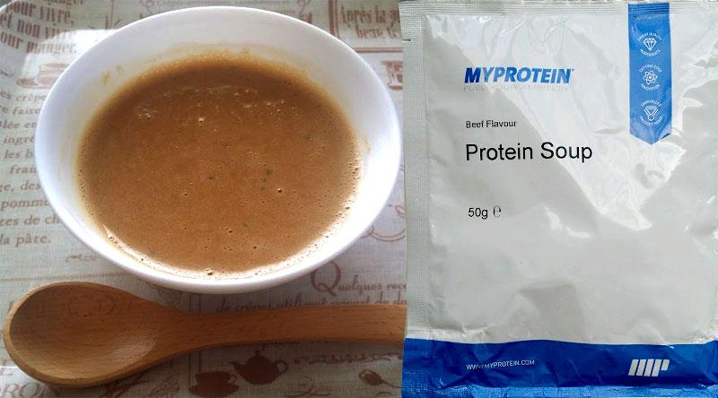 マイプロテイン プロテインスープ ビーフ味